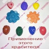 Красители для шоколада