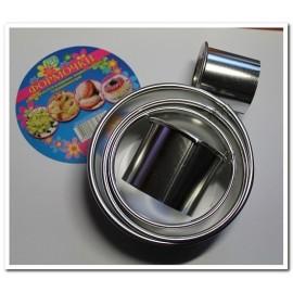 Форма металлическая Набор колец для гарнира из 5-ти штук