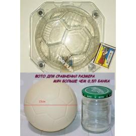 Форма для шоколада 3D Мяч 15см АКЦИЯ
