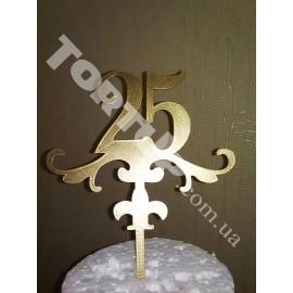Топпер пластиковый 25 золото, 13см