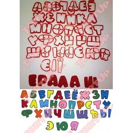 Пластиковая вырубка буквы Ералаш + укр буквы, 2,5см