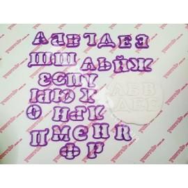 Пластиковая вырубка  Алфавит округлый + укр буквы  2см
