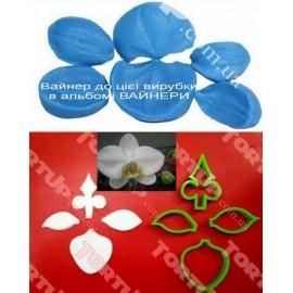 Пластиковая вырубка Орхидея Фаленопсис 4см, 4,5см, 5см, губа 5см