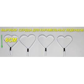 Форма для карамели Сердце  6см