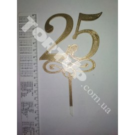 Топпер пластиковый 25 с вензелем малым, золото, 10см, ножка 5см