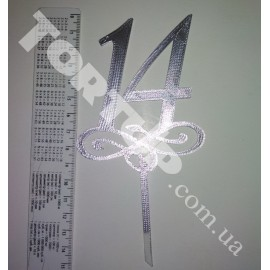 Топпер пластиковый 14 с вензелем малым, серебро, 10см, ножка 5см
