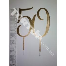 Топпер пластиковый 50 №2 12см, ножка 7см, золотой