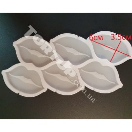 Молд силиконовый для леденцов Губы№1 из 6шт