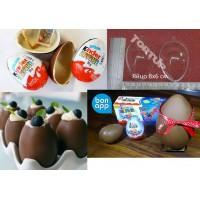 Форма для шоколада Яйцо Киндер 8х6см
