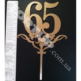 Топпер пластиковый 65 с вензелем, 8см, ножка с вензелем 11см, золото