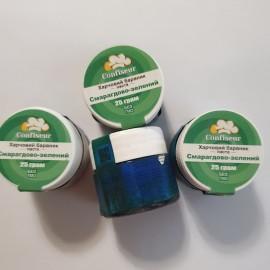 Краситель-паста Confiseur Изумрудно зелёный 25г УЦЕНКА