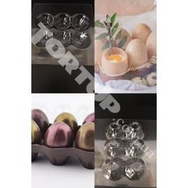 Лоток для шоколадных яиц из 6шт, размер оригинальных яиц (пример фигур фото с инета)