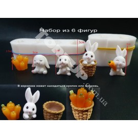Молд 3D Пасхальный набор(Морковь,корзина ,4 кролика) размер фигур от 2.5 до 4см