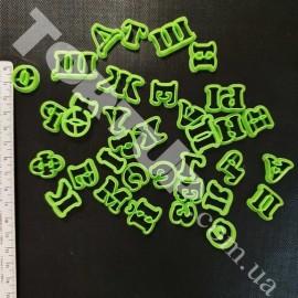 Пластиковая вырубка  Алфавит округлый + укр буквы  1,5см (34 букв)