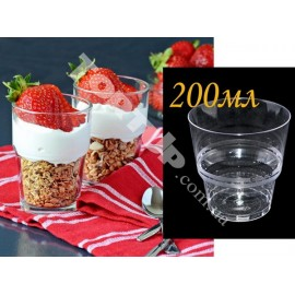 Стаканы для десертов 200мл, 1шт