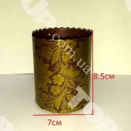 Бумажная форма для куличей 7*8.5см