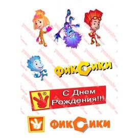 Вафельная картинка Фиксики 030