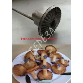 Форма для печенье грибочек