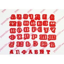 Пластиковая вырубка алфавит Консуэла, размер 2см (33 букв)