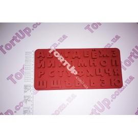 Форма силиконовая Алфавит малый, буква 2см