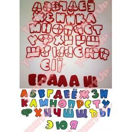 Пластиковая вырубка буквы Ералаш + укр буквы, 3см (36 букв)
