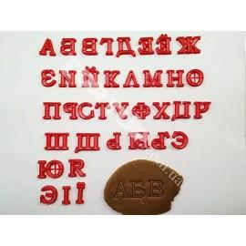 Пластиковая вырубка  Алфавит классический + укр буквы  2см