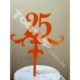 Топпер пластиковый 25 оранжевый, 13см