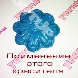 Краситель для шоколада сухой Голубой 10г