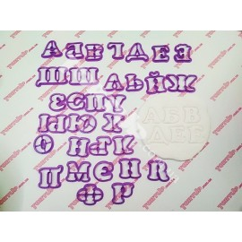 Пластиковая вырубка  Алфавит округлый + укр буквы  4см (34 букв)