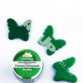 Краситель-паста Confiseur Темно-зелёный, 25г