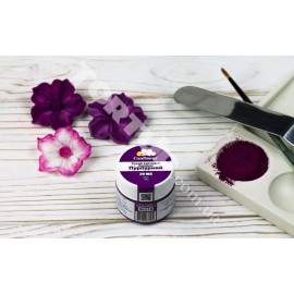 Краситель сухой(пыльца) Confiseur Пурпурный 20мл