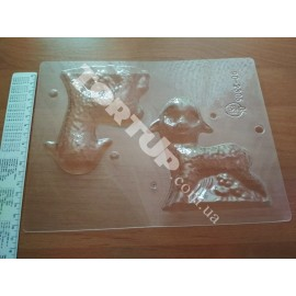 Форма для шоколада 3D Ягненок, размеры ягненка 11,5*10*5см