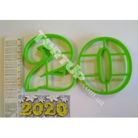 Пластиковая вырубка 2020 г 2 вырубки по 8см