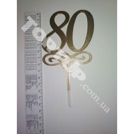 Топпер пластиковый 80 с вензелем малым, золото, 10см, ножка 5см