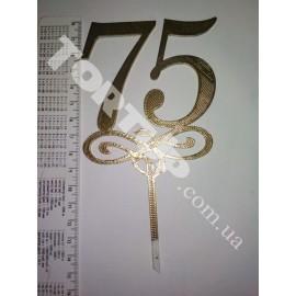 Топпер пластиковый 75 с вензелем малым, золото, 10см, ножка 5см
