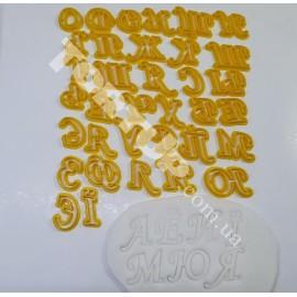 Пластиковая вырубка Алфавит прописной русский+укр буквы, (35 букв) 2см