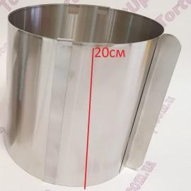 Форма металлическая круглая разъёмная (от16 до 30см) выс.20см