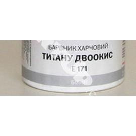 Двуокись титана (отбеливатель) 100г