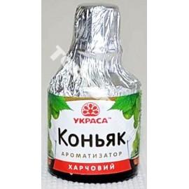 Ароматизатор пищевой Коньяк
