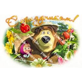 Вафельная картинка Маша и Медведь 018