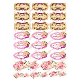 Вафельная картинка Поздравительная табличка 006